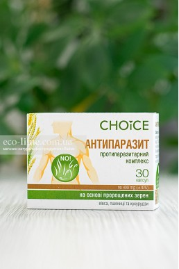 Антипаразит (противопаразитарное средство, 30 капсул по 400 мг) Choice TEST-1