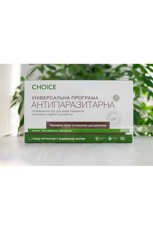 Антипаразитарная прогамма для взрослых (на 3 месяца) Choice