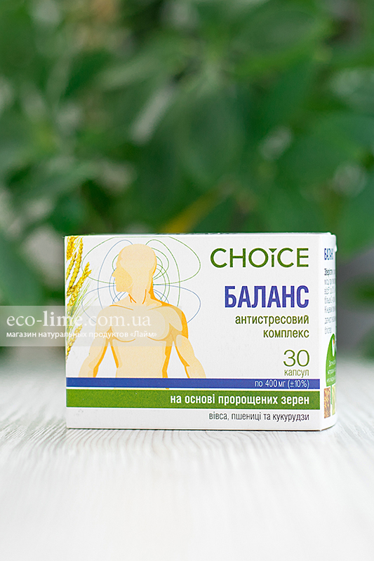 Баланс (Антистрессовый комплекс, 30 капсул по 400 мг) Choice