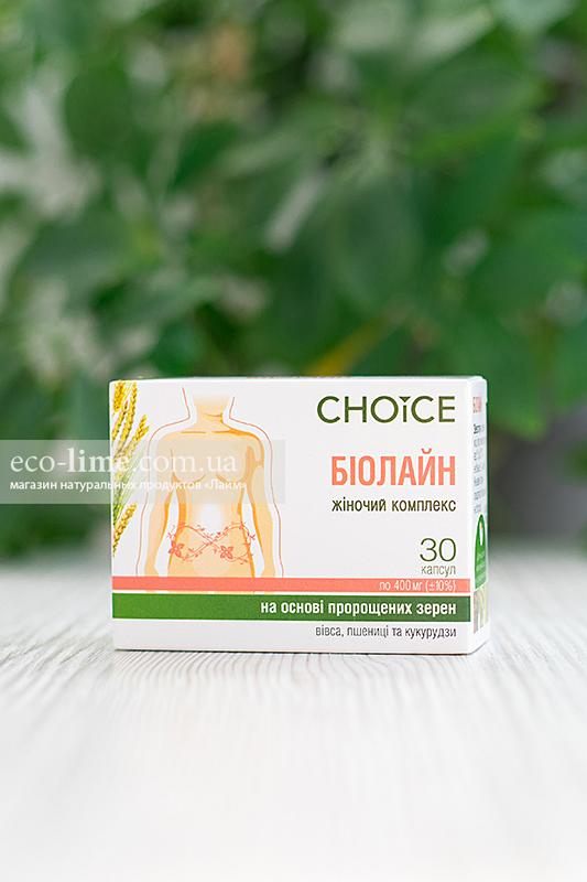 Биолайн (Женский комплекс, 30 капсул по 400 мг) Choice