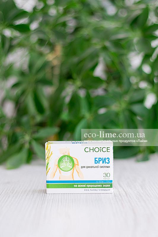 Бриз (Комплекс для нормализации функций дыхательной системы, 30 капсул по 400 мг) Choice