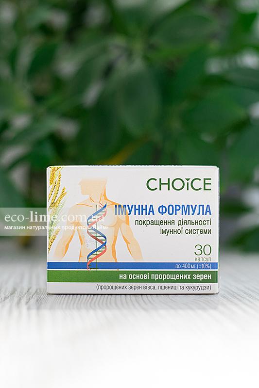 Иммунная формула (Комплекс для улучшения деятельности иммунной системы, 30 капсул по 400 мг) Choice