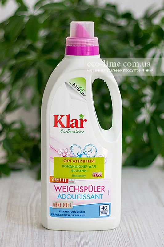 КЛАР (Klar) Кондиционер-смягчитель для белья