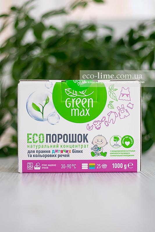 Стиральный порошок детский Green Max, 1 кг