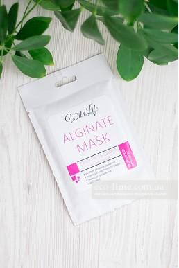 Маска альгинатная 25г упругость кожи с экстрактом малины