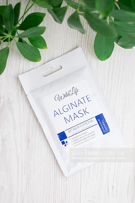 Маска альгинатная 25г витаминизирующая с экстрактом черной смородины