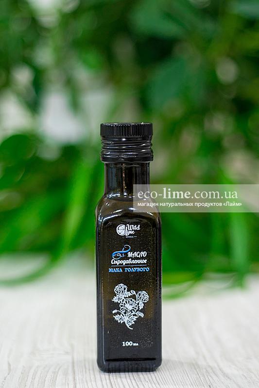 Сыродавленное масло семян голубого мака, TM Wild Lime