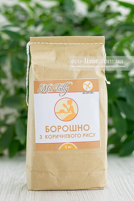 Мука из коричневого риса БЕЗ ГЛЮТЕНА 1 кг, MsTally