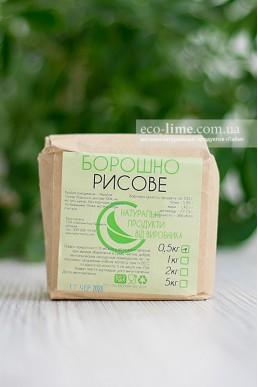 Мука рисовая Органик Эко Продукт, 0,5кг