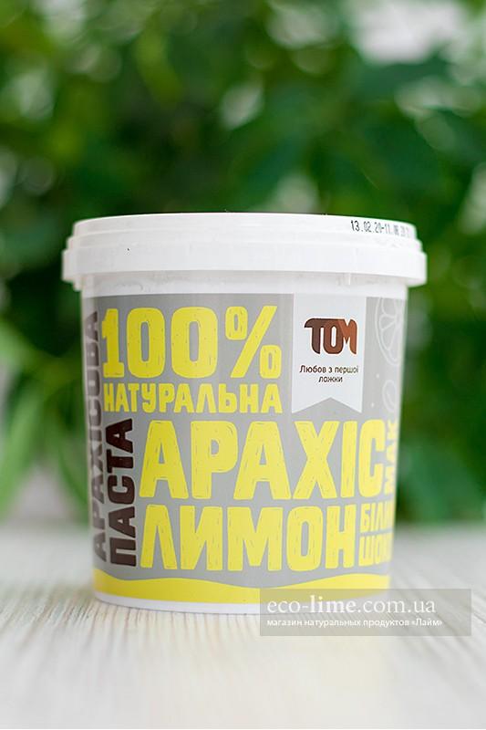 Арахисовая паста ТОМ с белым шоколадом, маком и лимоном (500 г)