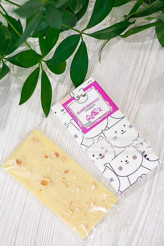 Белый шоколад с фундуком, SweetChoko