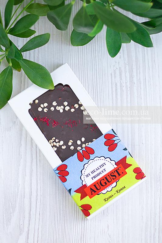 Шоколад Август (кизил и киноа), 80г