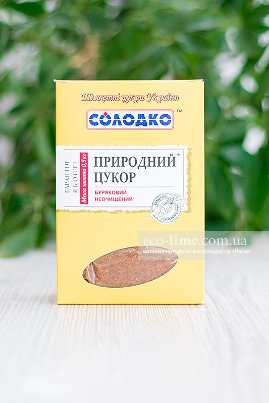 Сахар природный коричневый в упаковке Солодко, 0,5кг