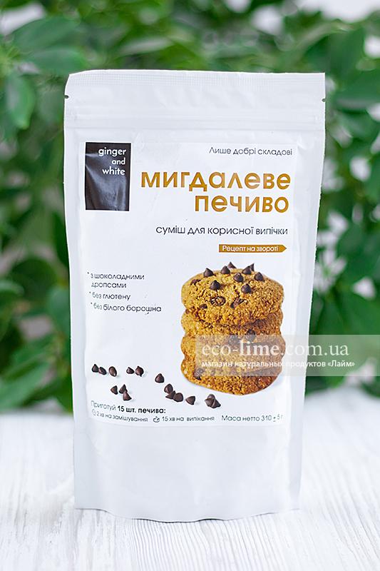 Смесь для полезной выпечки Миндальное печенье с шоколадными дропсами, 310 г
