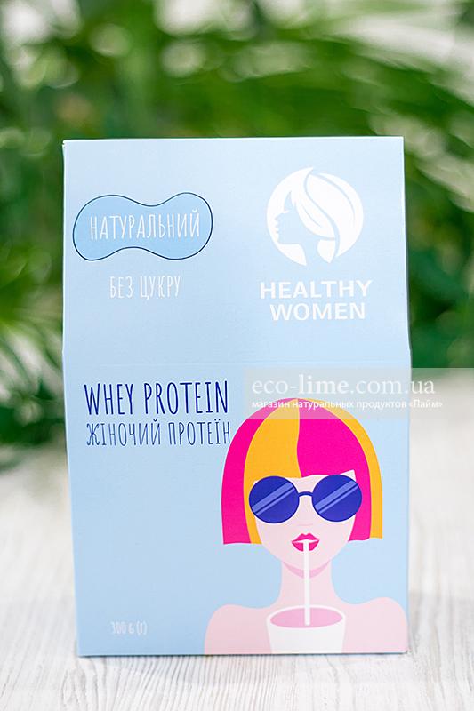 Протеин сывороточный нейтральный Heаlthy Women, 300 г